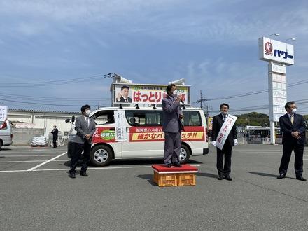 chijisen2021g05