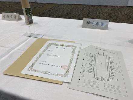 fukuokasougoukeikaku1