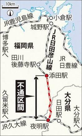 hitahikosan-kiji202005a