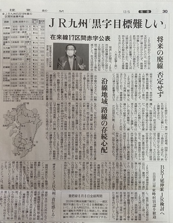 hitahikosan-kiji202005g