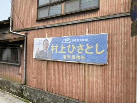 murakami-kawara5