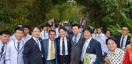 thai202001z3